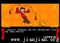 刘海戏金蟾(上)